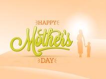 Carte de voeux pour la célébration du jour de mère Photo stock