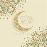 Carte de voeux pour la calligraphie d'Ed Mubarak avec le croissant de lune et l'ornement islamique illustration libre de droits