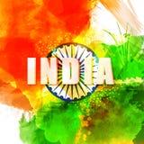 Carte de voeux pour le Jour de la Déclaration d'Indépendance indien Photographie stock libre de droits
