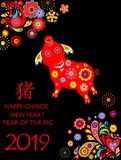 Carte de voeux puérile décorative de papier pendant 2019 nouvelles années chinoises avec le porc rouge drôle, les fleurs abstrait Images libres de droits