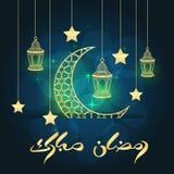 Carte de voeux de Ramadan image stock