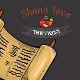 Carte de voeux de Rosh HaShanah avec des moyens nouvelle année juive heureuse, conception de lettrage des textes de torah de livr illustration libre de droits