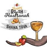 Carte de voeux de Rosh HaShanah avec le lettrage des textes de kippur Conception juive heureuse de yom de shofar de nouvelle anné illustration de vecteur