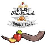 Carte de voeux de Rosh HaShanah avec le lettrage des textes de kippur Conception juive heureuse de yom de shofar de nouvelle anné illustration libre de droits
