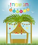 Carte de voeux Sukkot heureux avec Sukkah Calibre pour une affiche, insecte Sur le fond blanc Illustration de vecteur illustration de vecteur