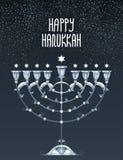 Carte de voeux de vecteur avec le menorah de Hanoucca d'ensemble ou le candélabre et les étoiles de David argentés de Chanukiah s illustration stock