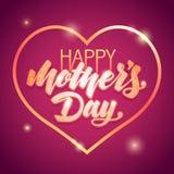 Carte de voeux de vecteur de jour de mères Photos stock