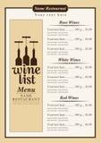 Carte des vins Images libres de droits