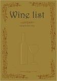 Carte des vins rétro illustration de vecteur