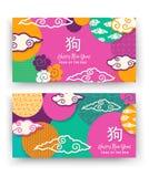Carte di carta dell'asiatico del taglio di colore cinese del nuovo anno 2018 Immagini Stock Libere da Diritti
