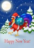 Carte du ` s de bonne année de vacances Santa Claus Rooster avec un sac des cadeaux Célébration d'an neuf Illustration Libre de Droits