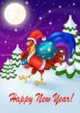 Carte du ` s de bonne année de vacances Santa Claus Rooster avec un sac des cadeaux Célébration d'an neuf Illustration de Vecteur