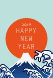 Carte 2019 du ` s de nouvelle année Grandes vagues et premier lever de soleil illustration stock