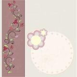 Carte florale de cru illustration stock