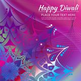 Carte heureuse d'invitation de Diwali Mandala de vecteur sur le beckground calorful Photo libre de droits