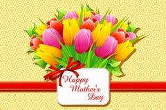 Carte heureuse du jour de mère Photo libre de droits