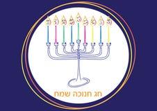 Carte heureuse hébreue de Hanoucca Menora tiré par la main et bougies colorées avec le visage illustration stock
