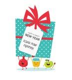 Carte juive de vacances de Rosh Hashanah avec le pot de miel, la pomme et les personnages de dessin animé drôles de grenade tenan Images libres de droits