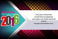 Carte moderne de nouvelle année Photos stock
