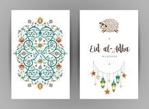 Carte musulmane d'Eid al-Adha de vacances Célébration heureuse de sacrifice Photographie stock