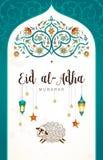 Carte musulmane d'Eid al-Adha de vacances Célébration heureuse de sacrifice Images stock