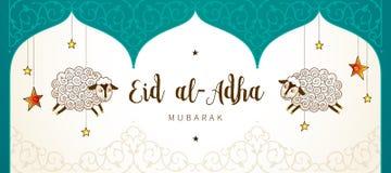 Carte musulmane d'Eid al-Adha de vacances Célébration heureuse de sacrifice Photographie stock libre de droits