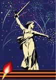 Carte postale au jour de victoire Image libre de droits