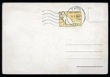 Carte postale blanc avec l'estampille Photographie stock libre de droits
