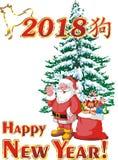 Carte postale - bonne année 2018 Image stock