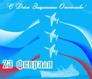 Carte postale défenseur heureux du 23 février de la patrie ! Photo stock