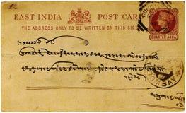 Carte postale d'Indien est de cru Images stock
