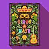 Carte postale de fiesta, cactus, sombrero, maraca, guitare illustration libre de droits