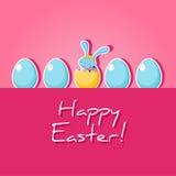 Carte postale de lapin de Pâques Images stock