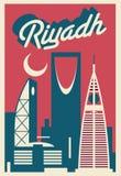 Carte postale de Riyadh Arabie Saoudite illustration stock