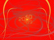 Carte postale de vecteur pendant une année neuve Images stock