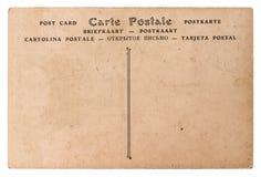 Carte postale française antique vide Rétro fond de papier de type Photographie stock libre de droits