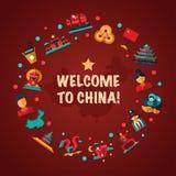 Carte postale plate de voyage de la Chine de conception avec des icônes, symboles chinois célèbres Photos stock