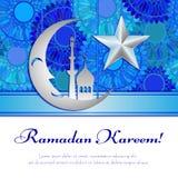Carte pour saluer avec des festins islamiques Image libre de droits