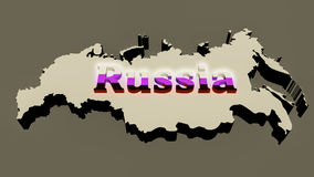 Carte russe illustration stock