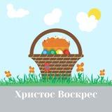 Carte russe heureuse de vecteur de Pâques Photographie stock