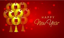 Cartel, bandera o aviador para las celebraciones de la Feliz Año Nuevo Imagen de archivo