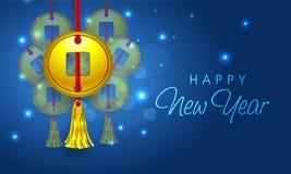 Cartel, bandera o aviador para las celebraciones de la Feliz Año Nuevo Fotos de archivo libres de regalías