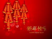 Cartel, bandera o aviador para las celebraciones de la Feliz Año Nuevo Imagenes de archivo
