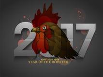 Cartel, bandera por el año de la celebración del gallo Imágenes de archivo libres de regalías