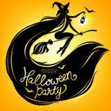 Cartel brillante del partido del feliz Halloween Imágenes de archivo libres de regalías