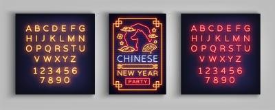 Cartel chino del partido del Año Nuevo 2018 Diseñe la plantilla del folleto, bandera vibrante de neón, aviador, tarjeta de felici stock de ilustración