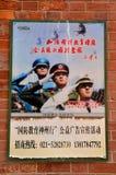 Cartel chino nostálgico de los militares de las fuerzas armadas de arma Imágenes de archivo libres de regalías