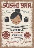 Cartel coloreado vintage de la barra de sushi Imagen de archivo