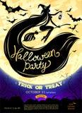 Cartel de Halloween con la bruja y la luna Ilustración del vector Imagenes de archivo