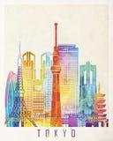 Cartel de la acuarela de las señales de Tokio Fotos de archivo